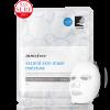 Innisfree second skin mask moisture
