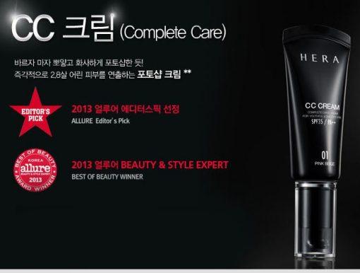 Hera CC cream SPF35 PA++_3