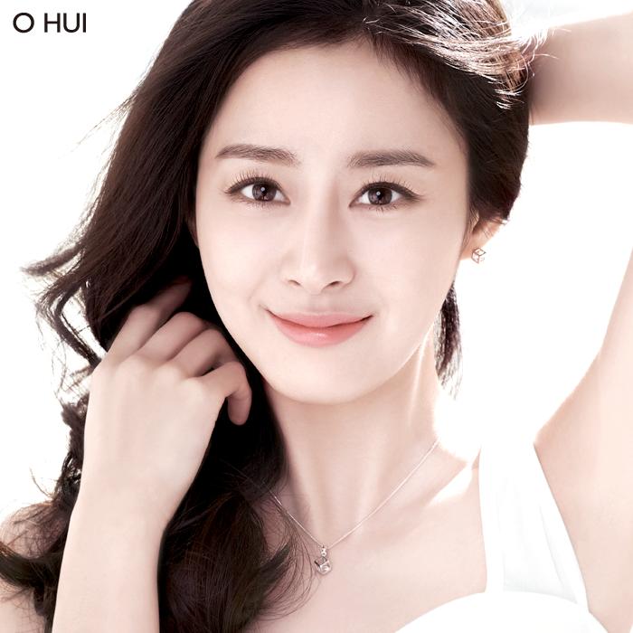 Ohui Kim Taehee MyKBeauty Korean cosmetics