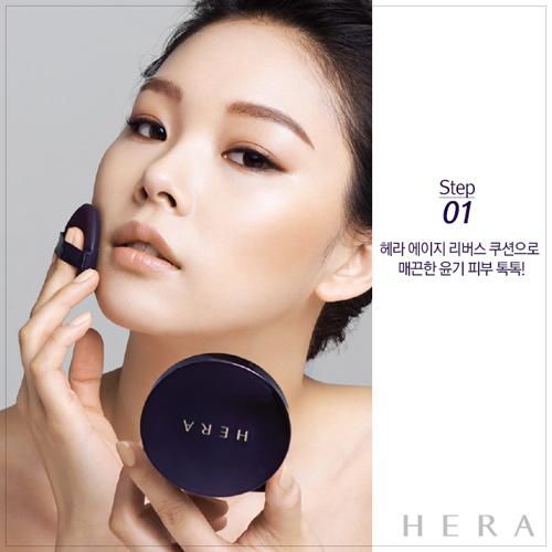 Hera-Make-up-fixer_how-to-2