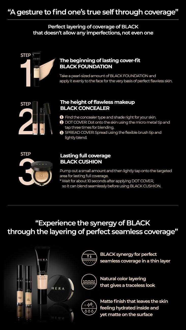 Hera Black concealer 1