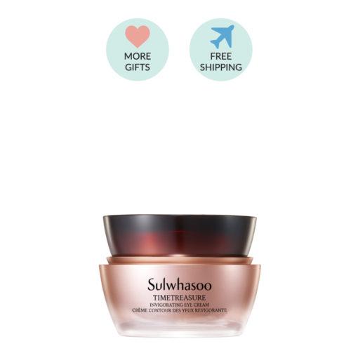 Sulwhasoo-Timetreasure-Invigorating-eye-cream-25ml-mykbeauty_1